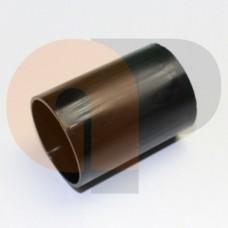 zetor-buchse-40113615