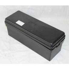 Zetor UR1 Werkzeugbox Werkzeugkiste 59116642 59116643 Ersatzteile » Agrapoint