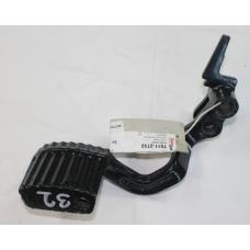 Zetor UR1 Bremspedal Fusshebel 70112732 Ersatzteile » Agrapoint