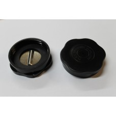 Zetor UR1 Deckel Behälterkappe 930745 93227708 Ersatzteile » Agrapoint
